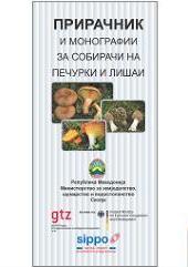Priracnik_i_monografija_za_sobiranje_pecurki_i_lisai.jpg