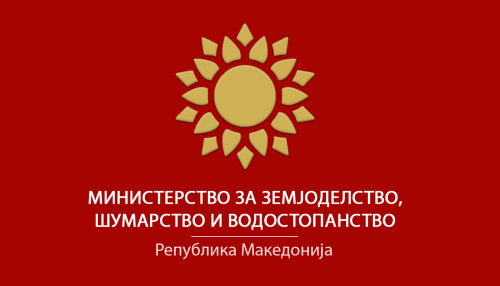 logo_mzsv_9_0.png
